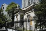 43-museo-historico-sarmiento